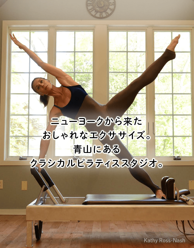 トレーニングジム(女性)